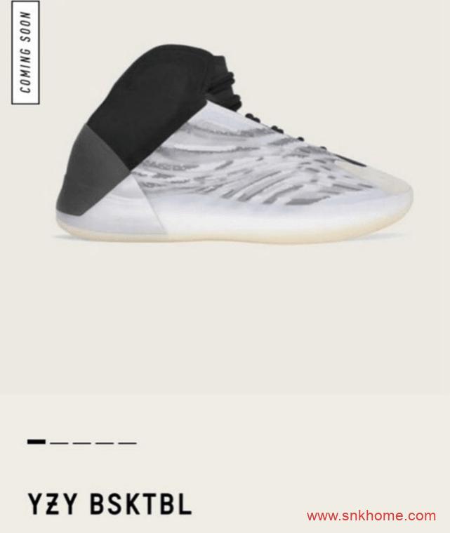 """科比八代_adidas Yeezy Basketball """"Quantum"""" 椰子实战篮球鞋灰黑配色 货号 ..."""