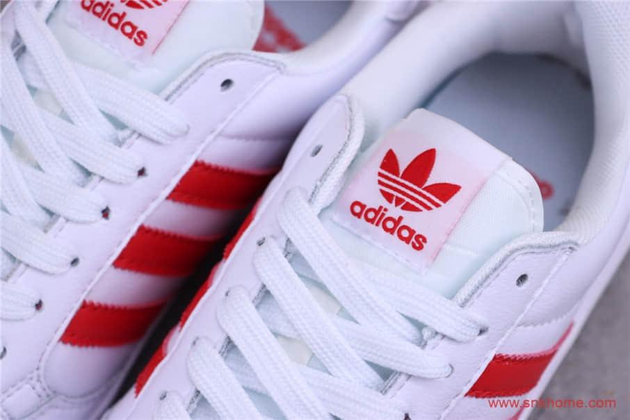 真标公司级Adidas阿迪三叶草板鞋 货号:EQ2857-潮流者之家