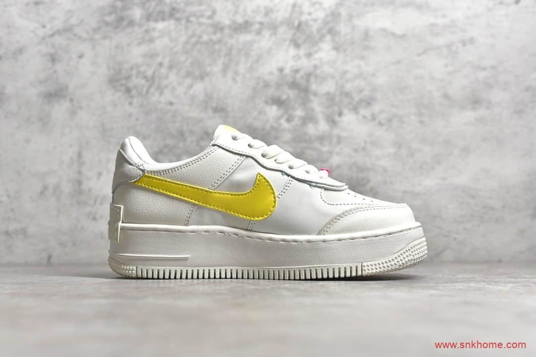 Nike WMNS Air Force 1 Shadow 耐克空军一号马卡龙白色鞋面黄色勾 货号 :CZ0375-100-潮流者之家
