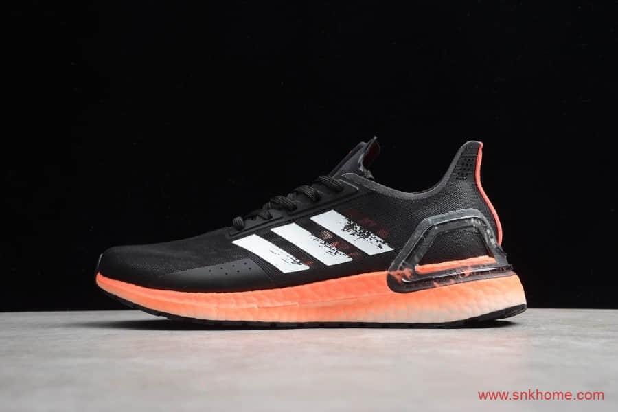 Adidas Ultra Boost PB 2020新款阿迪达斯 清风冰丝网面透气跑鞋 货号:EG0427-潮流者之家