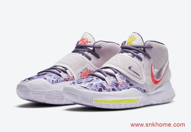 欧文战靴 Kyire 6 实战篮球鞋 欧文6代致敬姐姐紫迷彩配色发售日期-潮流者之家
