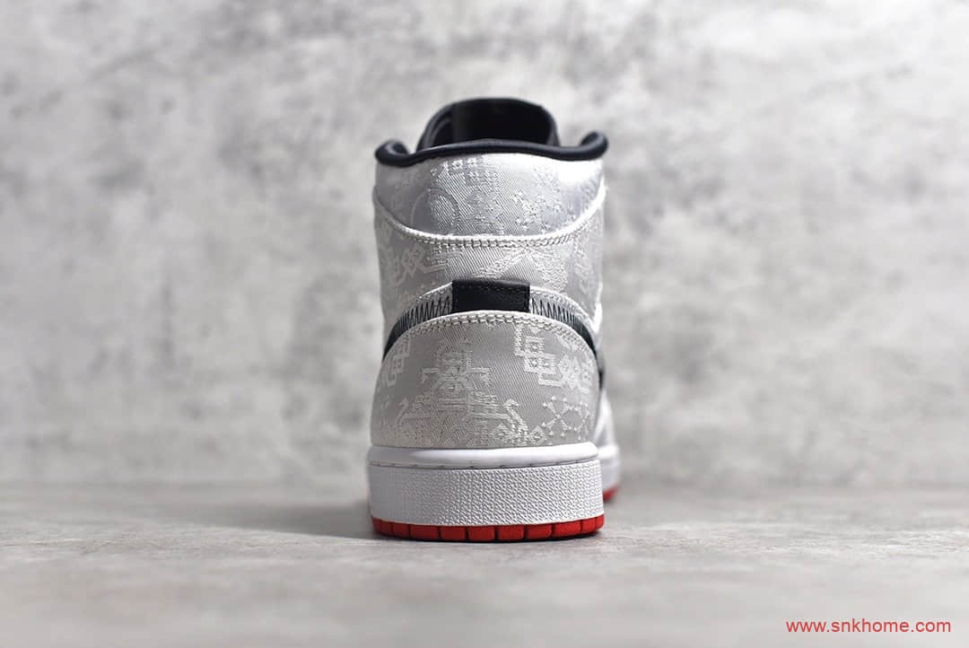 "Edison Chen X Air Jordan 1 MID ""Fearless"" 陈冠希白丝绸撕撕乐 货号:CU2804-100-潮流者之家"