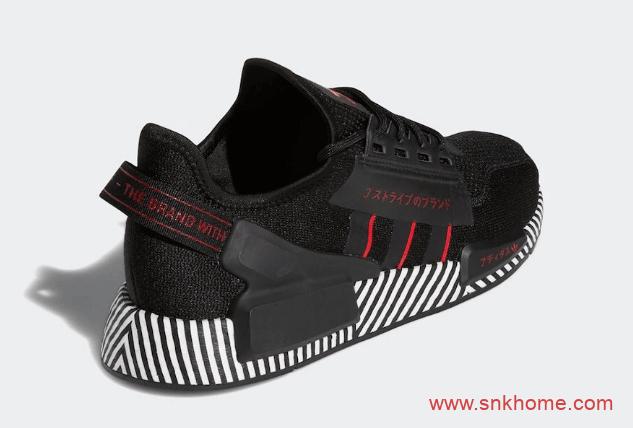 "adidas NMD R1 V2 ""Dazzle Camo"" 阿迪达斯NMD黑色迷彩白色迷彩阿迪达斯NMD日文 货号:FY2104/FY2105-潮流者之家"