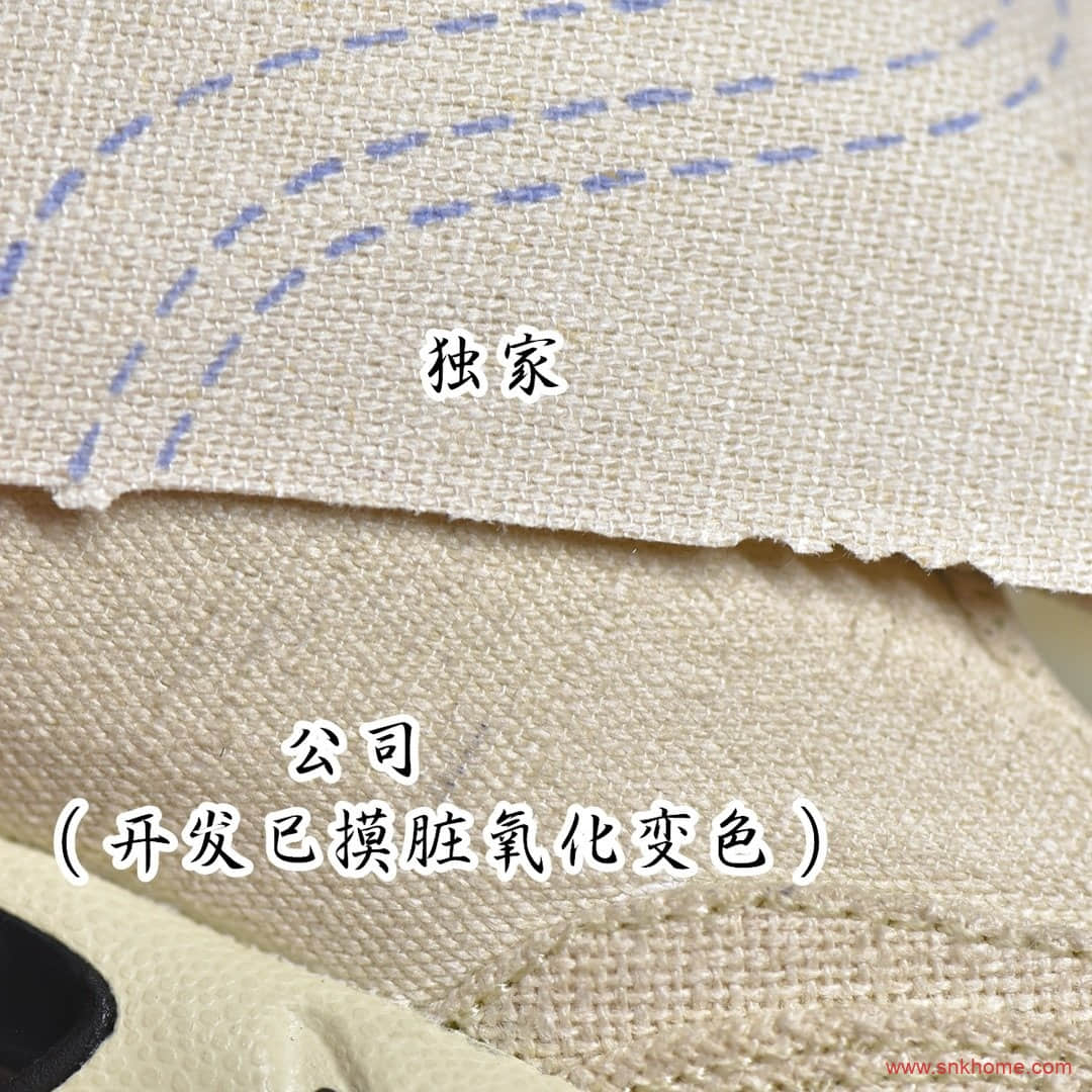 正品耐克斯图西联名米黄色老爹鞋开箱评测 莆田纯原耐克斯图西正品对比 货号:CQ5486-200-潮流者之家