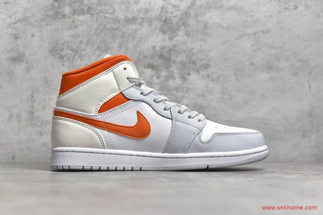 过毒版本AJ1中帮灰橙 Air Jordan 1 Mid AJ1中帮海星橙 货号:CW7591-100-潮流者之家