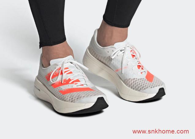 adidas adizero adios Pro 阿迪达斯全新碳板跑鞋白橙配色发售日期 货号:FX1765-潮流者之家