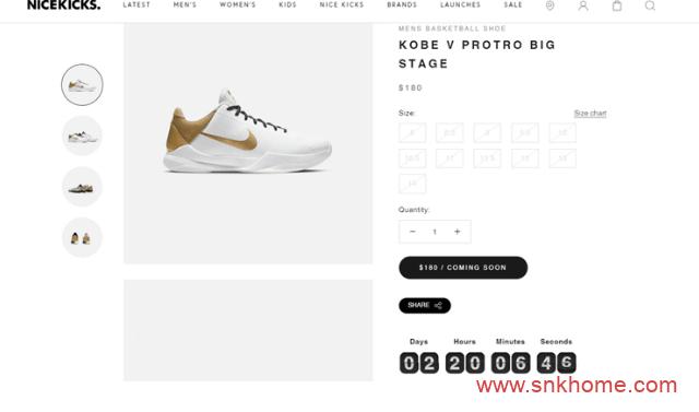 """科比五代战靴 Nike Kobe 5 Protro """"Big Stage"""" 实战篮球鞋科比球鞋复刻 货号:CT8014-100-潮流者之家"""