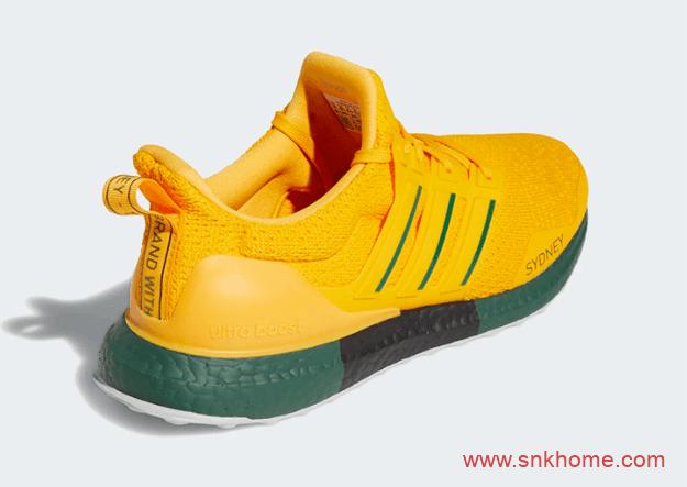 """阿迪达斯UB黄绿跑鞋 adidas Ultra Boost DNA """"Sydney"""" 阿迪达斯城市限定悉尼配色官图 货号:FY2897-潮流者之家"""
