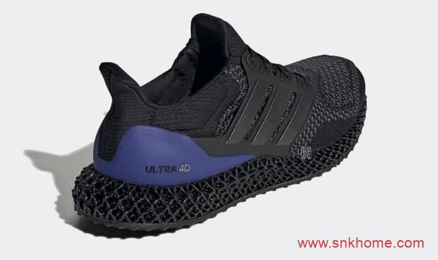 阿迪达斯UB黑色跑鞋 adidas Ultra Boost 4D 阿迪达斯黑紫色4D跑鞋发售日期-潮流者之家