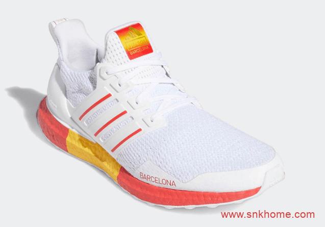"""阿迪达斯透气小白鞋  adidas Ultra Boost DNA """"Barcelona"""" 阿迪达斯城市限定白红配色官图 货号:FY2896-潮流者之家"""
