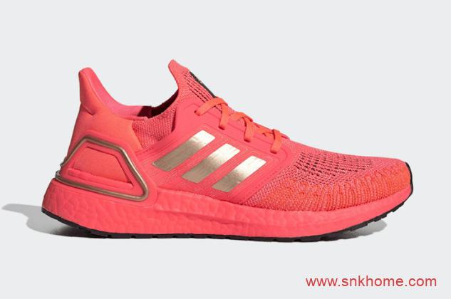 阿迪达斯UB红色跑鞋发售日期 adidas Ultra Boost 2020 UB2020新款新配色发售日期 货号:FW8726-潮流者之家