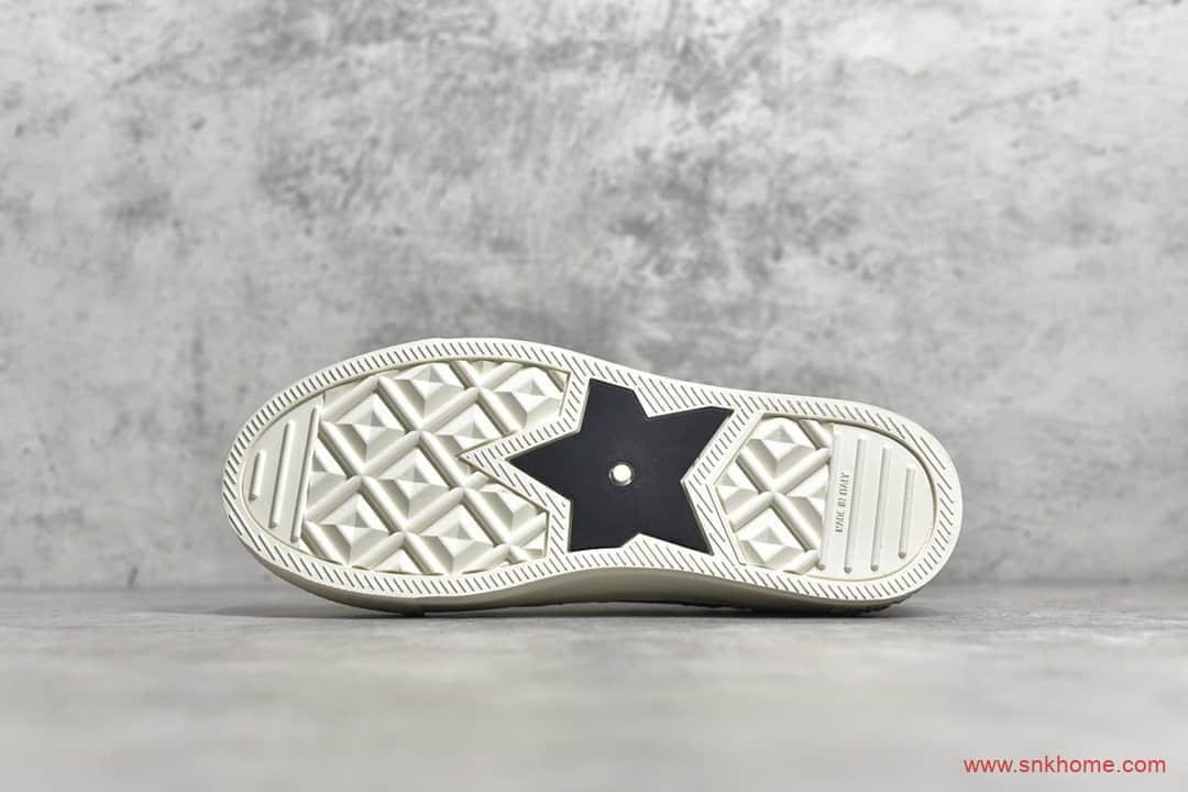 韩国正品代购迪奥 Christian Dior J'Adior 迪奥内置芯片 迪奥3D电绣字母印花板鞋-潮流者之家
