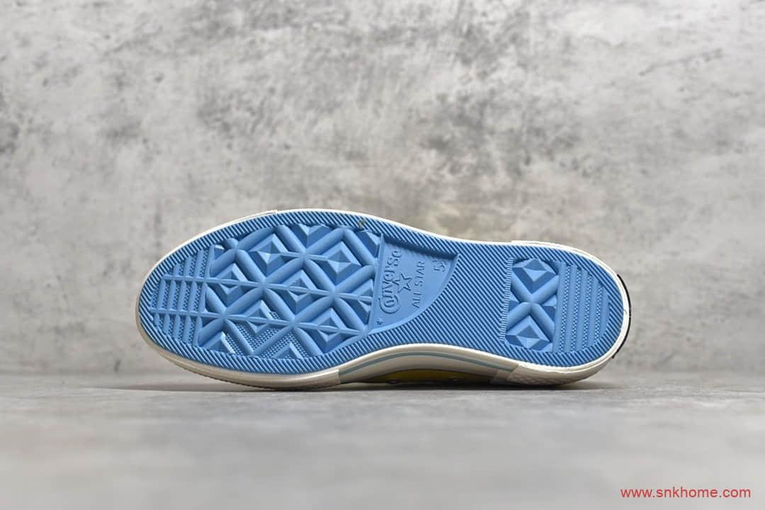 Converse Chuk70 顶级版本纯原匡威1970S黄色高帮拼接撞色 匡威解构鞋 货号:568801C-潮流者之家