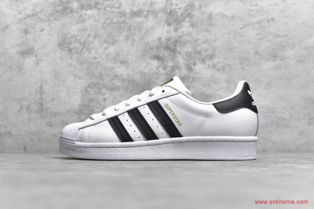 Adidas superstar 虎扑版本阿迪达斯三叶草贝壳头金标黑白板鞋 货号:EG4958-潮流者之家