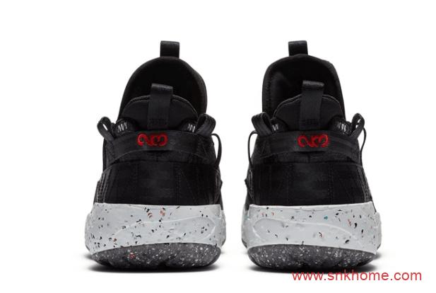 黑红 Jordan Crater
