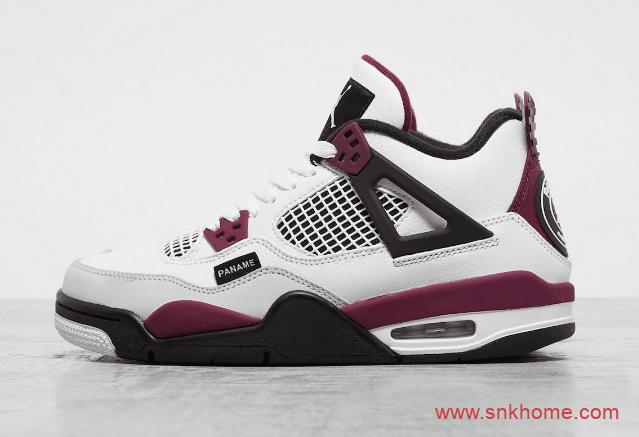AJ4白紫联名款配色 PSG x Air Jordan 4 大巴黎发售日期 货号:CZ5624-100-潮流者之家