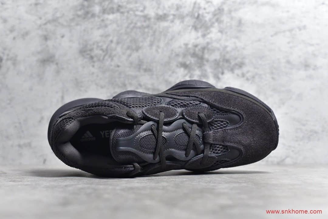 椰子500黑色黑武士 adidas Yeezy 500 Utility Black 王智同款椰子500纯原版本 货号:F36640-潮流者之家