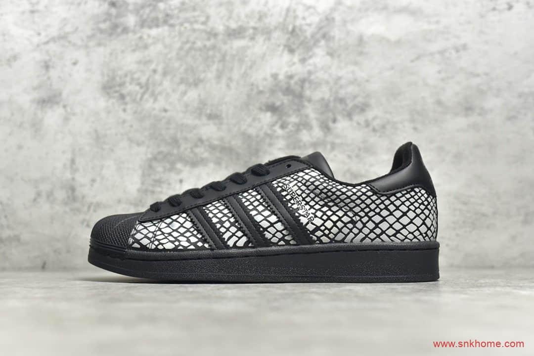 阿迪达斯黑蛇夜光低帮板鞋 adidas Superstar x Atmos 贝壳头黑色反光 货号:FY6014-潮流者之家
