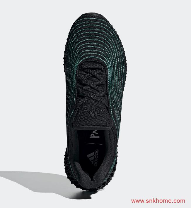 阿迪达斯环保神鞋 adidas x Parley for the Oceans 全国限量700双-潮流者之家