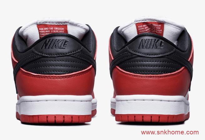 """耐克Dunk芝加哥白红低帮即将发售 Nike Dunk SB Low """"Chicago"""" 耐克Dunk芝加哥复刻 货号:BQ6817-600-潮流者之家"""
