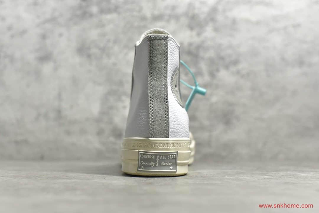 匡威藤原浩闪电联名2.0 CONVERSE CHUK70白灰色皮面高帮 匡威闪电 货号:169054C-潮流者之家
