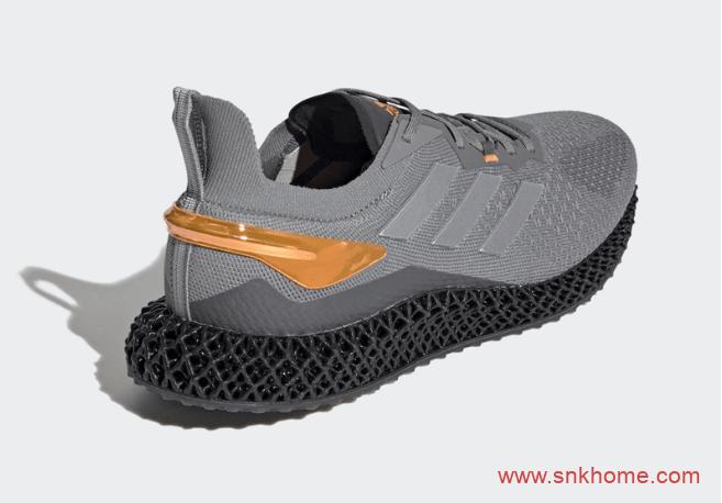 阿迪达斯X9000 4D 系列灰色科技跑鞋 adidas X9000 4D 阿迪达斯新款发售 货号:FW7091-潮流者之家