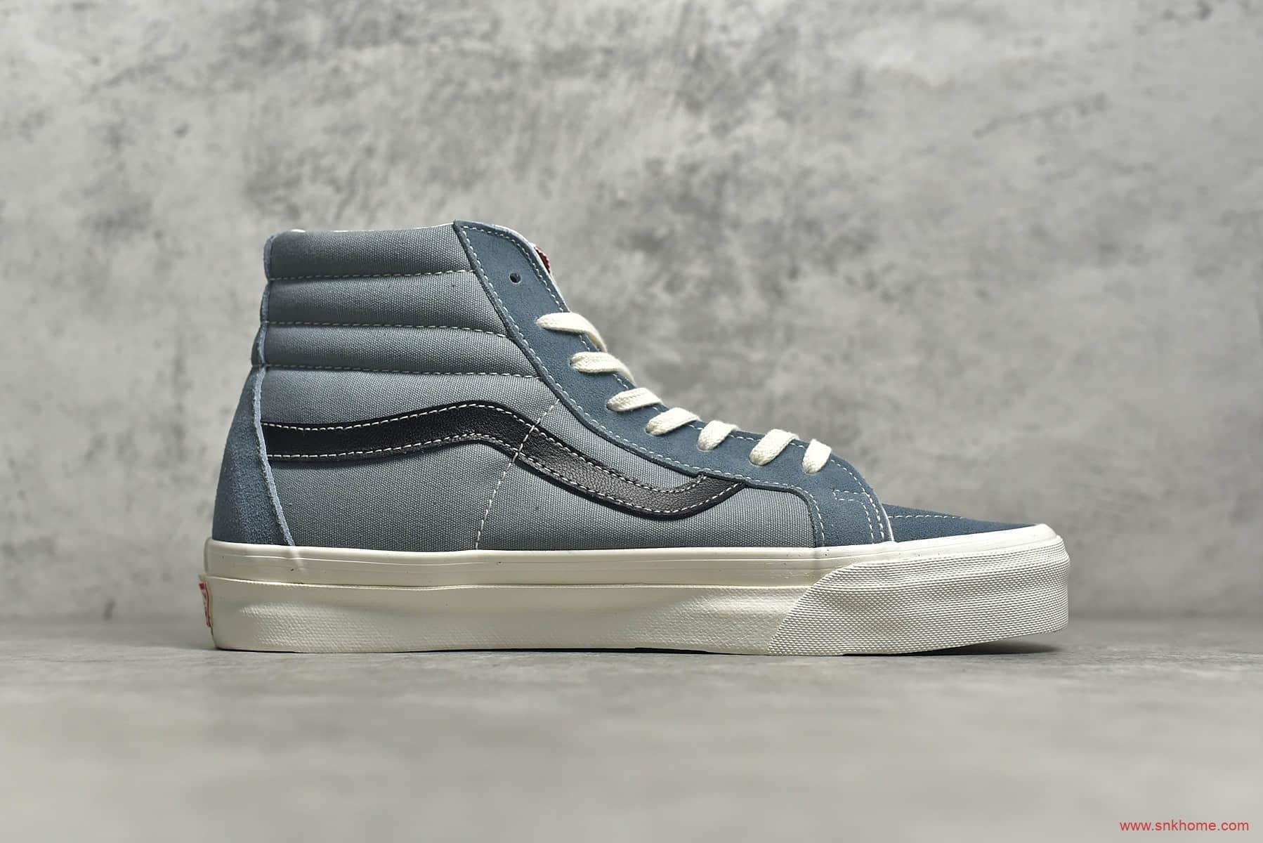 万斯经典高帮 万斯雾霾蓝色帆布鞋 Vans SK8-Hi 纯原版本莆田万斯货源 货号:VN0A4BVB20R-潮流者之家
