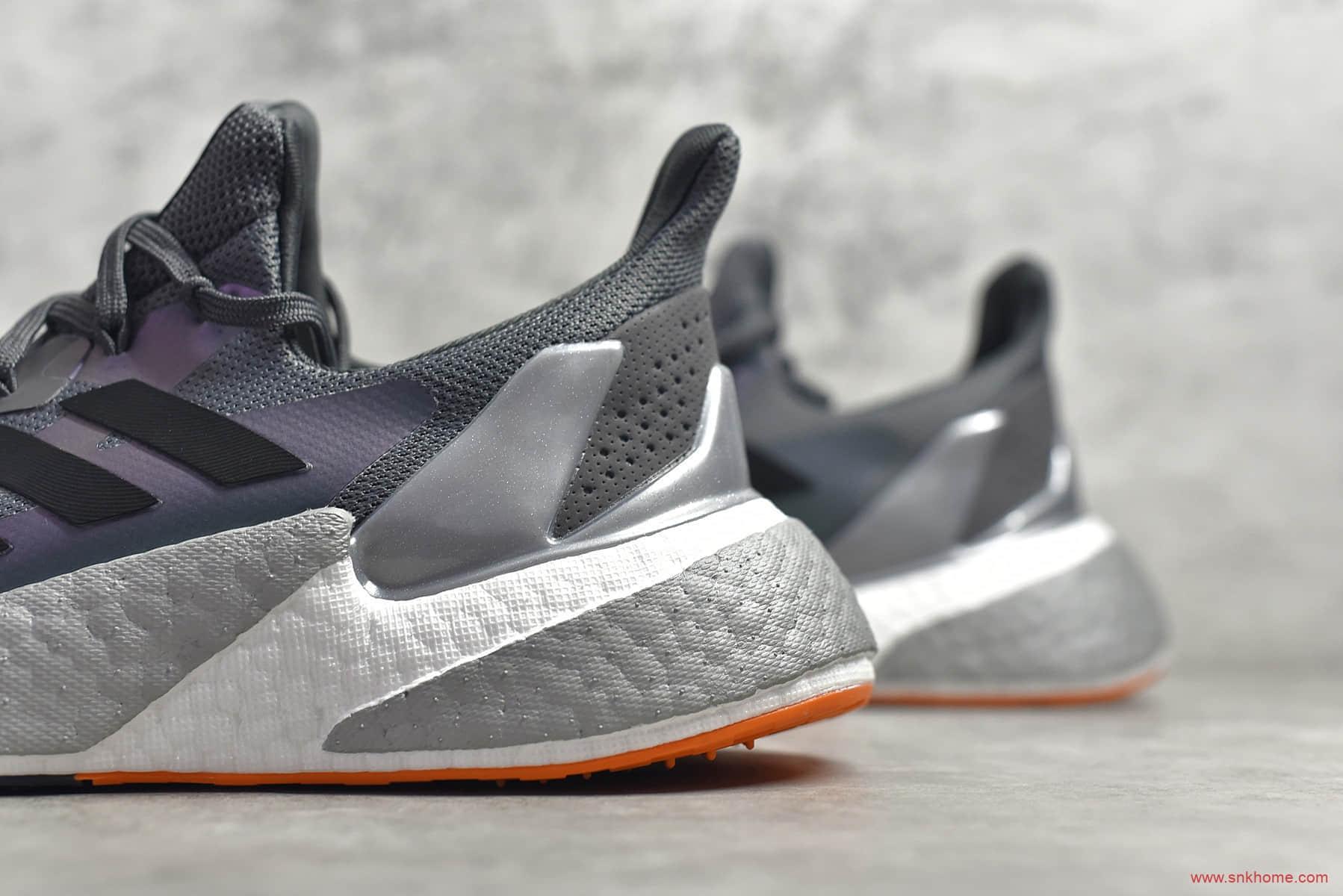 贝克汉姆同款阿迪达斯 Adidas Boost X9000L4 阿迪达斯新款跑鞋 货号:FY2348-潮流者之家