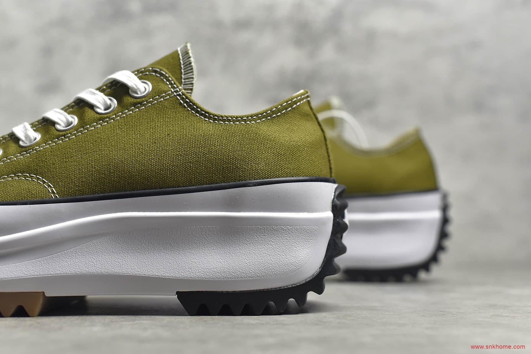 匡威增高鞋松糕鞋橄榄绿 CONVERSE Run Star Hike low 匡威厚底运动鞋绿色帆布鞋 货号:168818C-潮流者之家