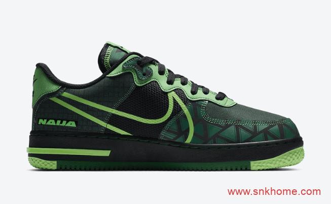 """耐克空军黑绿 Nike Air Force 1 React """"Naija"""" 耐克空军尼日利亚专属配色发售日期 货号:CW3918-001-潮流者之家"""