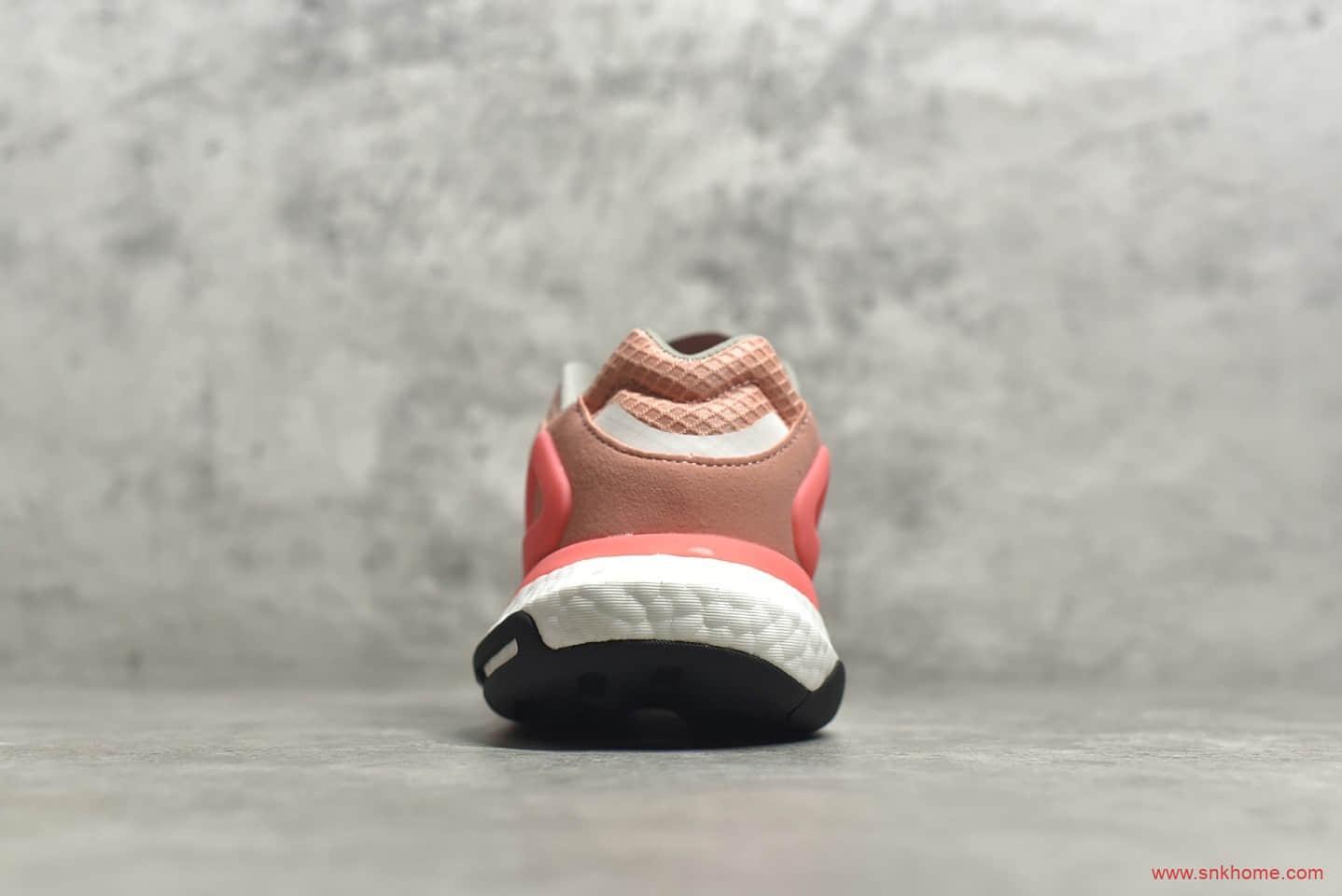 阿迪达斯三叶草夜行者反光 adidas Originals 2020 Day Jogger Boost 原装级别adidas三叶草 货号:FW4828-潮流者之家