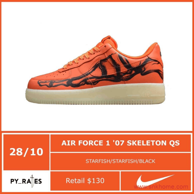 """耐克空军万圣节限定Nike Air Force 1 Skeleton """"Brilliant Orange"""" 空军X光透视骨骼效果 货号:CU8067-800-潮流者之家"""
