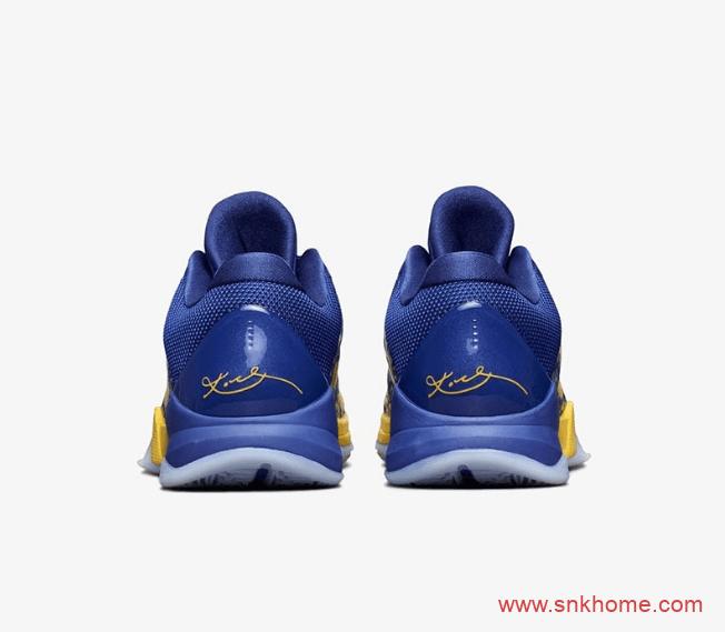 """科比五代五冠王配色 Nike Kobe 5 Protro """"5 Rings""""元年五冠王 Kobe 5 科比蓝紫色明黄过渡配色-潮流者之家"""