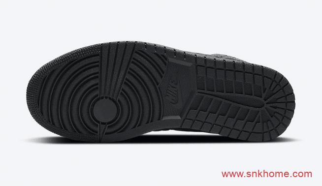 AJ1香奈儿包包经典设计 Air Jordan 1 Mid SE AJ1香奈儿联名黑白两色发售日期 货号:DB6078-001/ DB6078-100-潮流者之家
