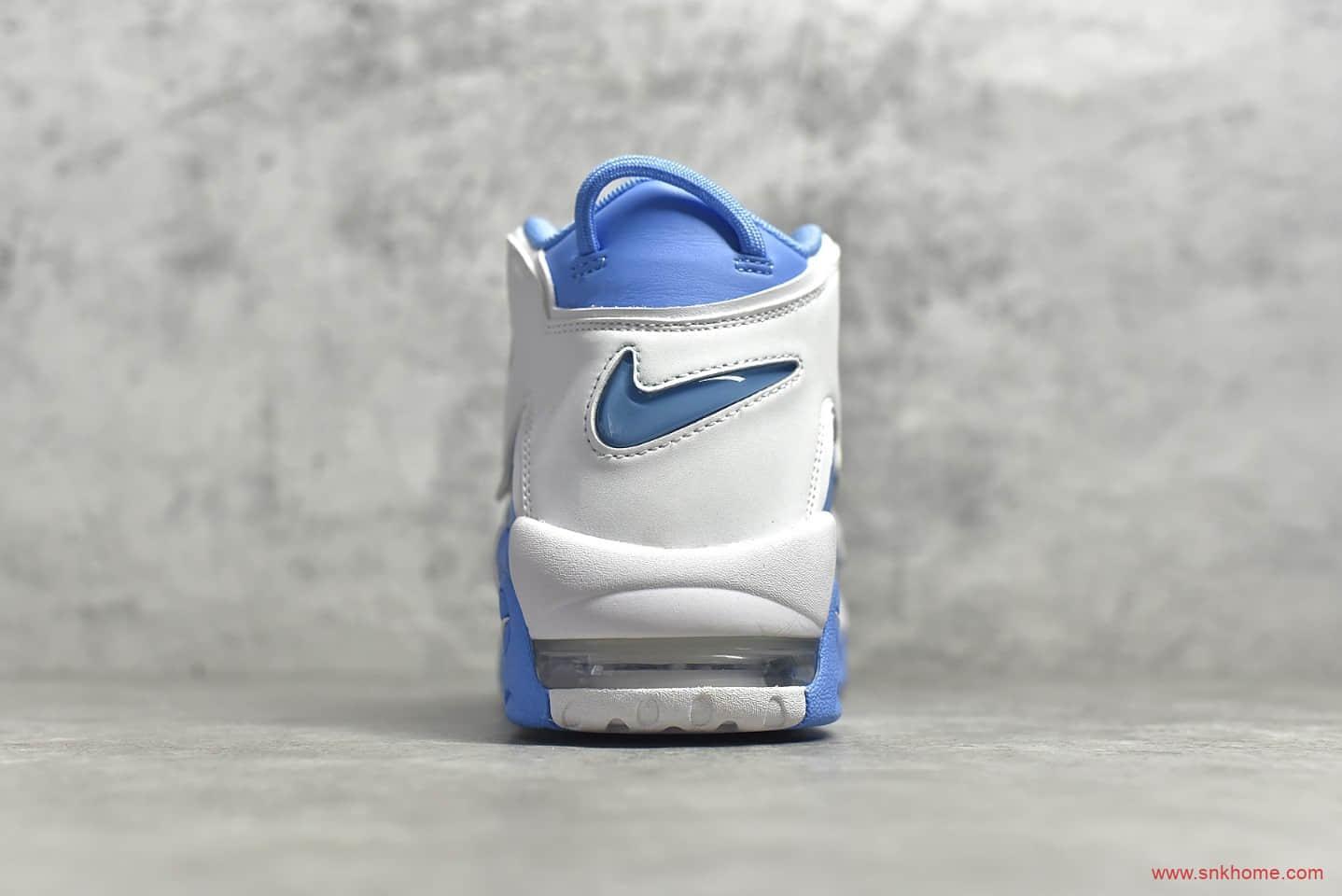 耐克皮蓬大AIR白蓝配色 NIKE Wmns Air More Uptempo University Blue S2纯原版本耐克皮蓬球鞋 货号:921948-401-潮流者之家