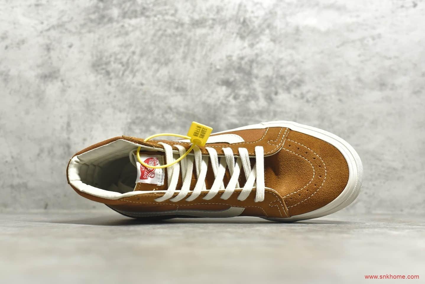 万斯SK8-HI卡其色 Vans SK8-Hi 万斯高帮帆布鞋纯原版本 货号:VN0A4BVB20S-潮流者之家
