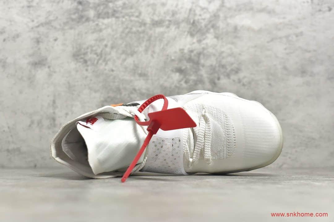 耐克Hyperdunk OW联名款实战球鞋 Off-White x Nike REACT Hyperdunk 耐克OW联名白黑橘 官方货号:AJ4578-100-潮流者之家