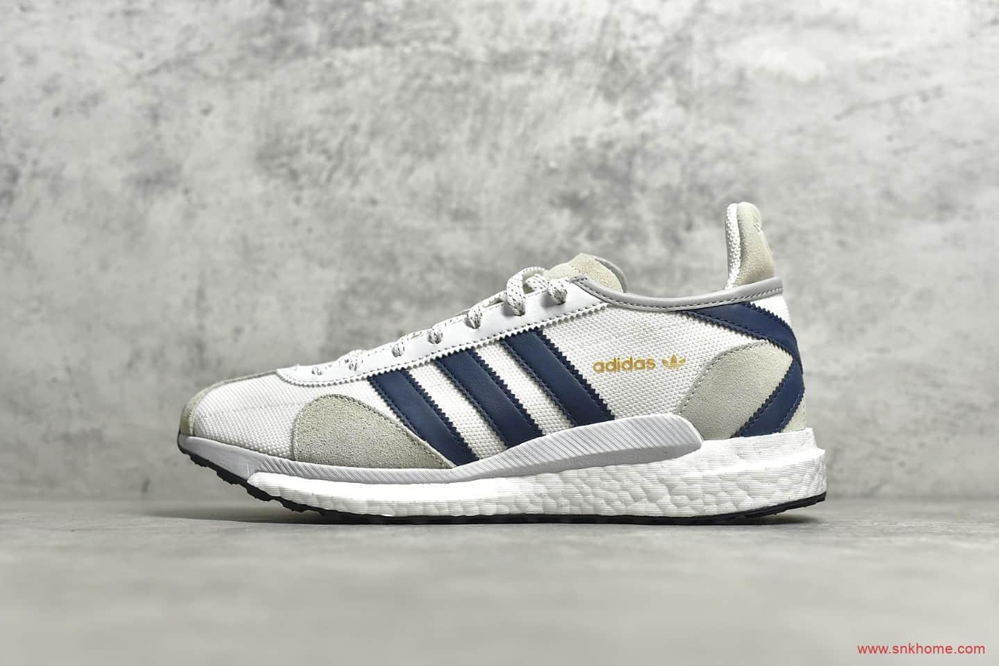阿迪达斯菲董联名款 adidas x Human Made 阿迪达斯BOOST白蓝跑鞋 货号:FZ0551-潮流者之家