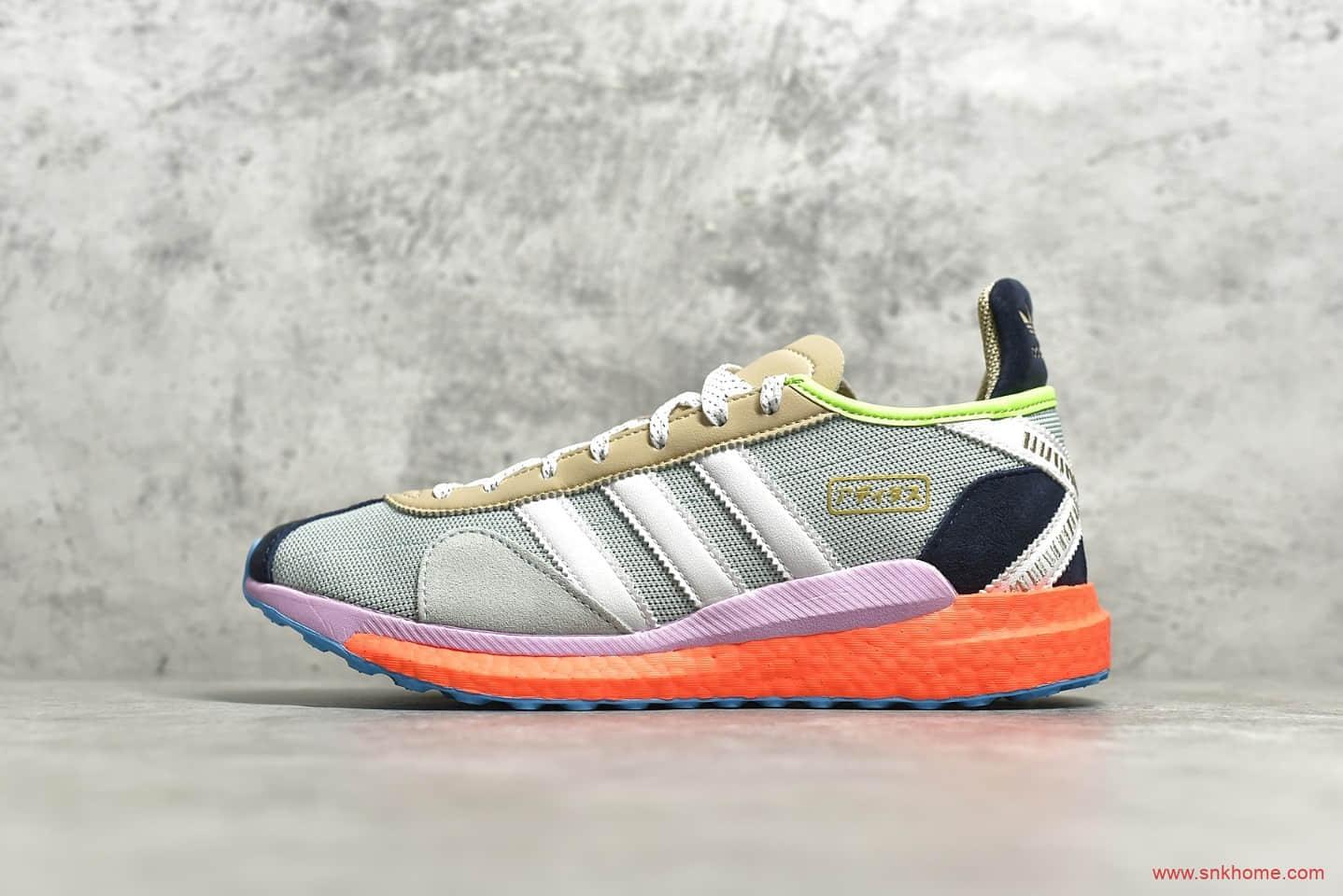 阿迪达斯菲董联名款adidas x Human Made 阿迪达斯彩色拼接 阿迪达斯Primeknit 鞋面BOOST中底 货号:S42576-潮流者之家