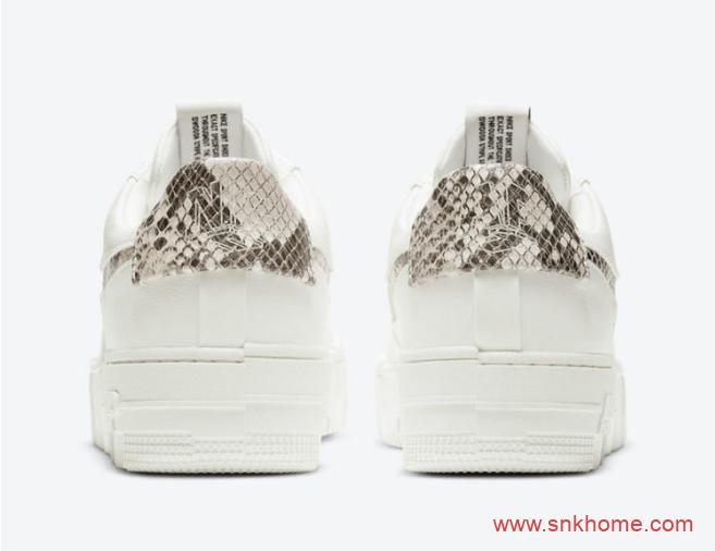 耐克空军蛇纹钩白色鞋面低帮新款 Nike Air Force 1 Pixel 新成员耐克空军鸳鸯设计 货号:CV8481-101-潮流者之家