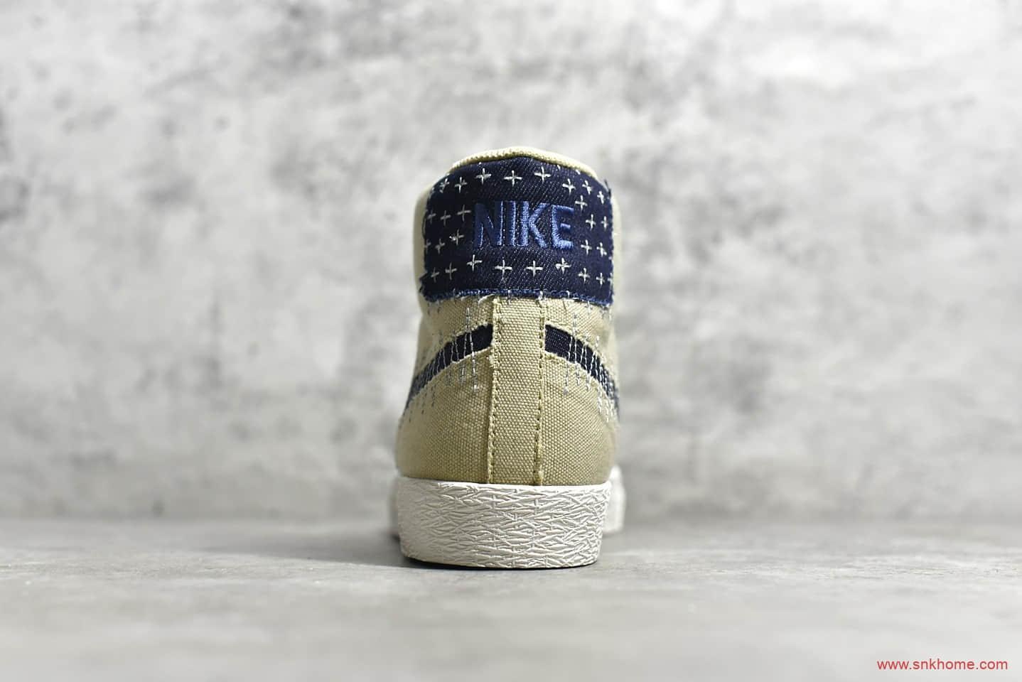 耐克开拓者卡其单宁刺子绣 NIKE SB Blazer Mid Premium