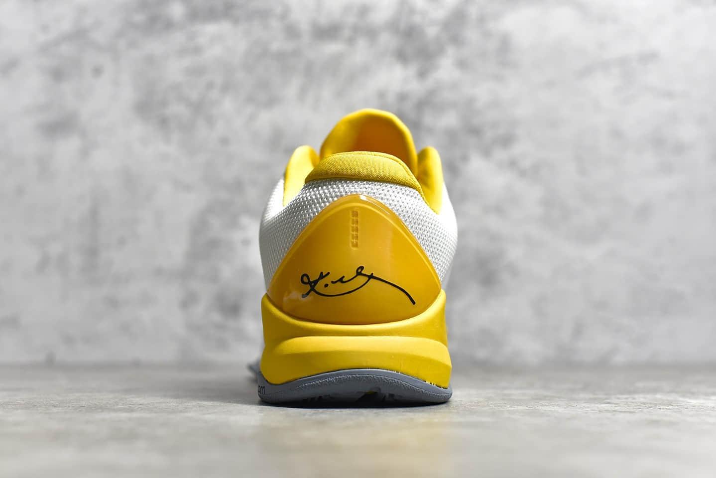 耐克科比5湖人主场配色实战球鞋 NIKE KOBE ZK5 PROTRO 科比五代战靴白金低帮篮球鞋 货号:386430-104-潮流者之家