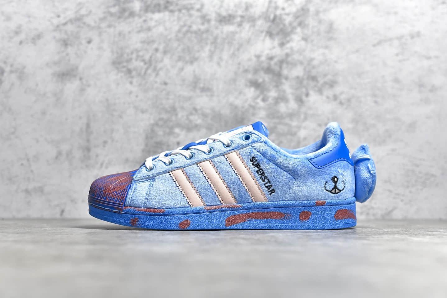 阿迪达斯贝壳头蓝兔子Melting Sadness x adidas originals Superstar Karoro 贝壳头蓝色兔耳朵 货号:FZ5253-潮流者之家