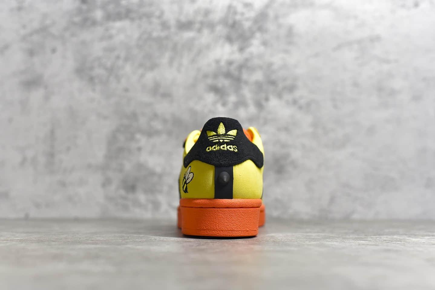 阿迪达斯贝壳头小蜜蜂联名 Melting Sadness x adidas Superstar 贝壳头黄色小蜜蜂 货号:FZ5254-潮流者之家
