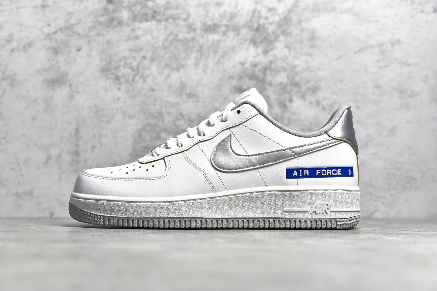 耐克空军白银低帮 NIKE Air Force 1 纯原空军一号档口渠道 空军经典低帮板鞋 货号:DC5209-100-潮流者之家
