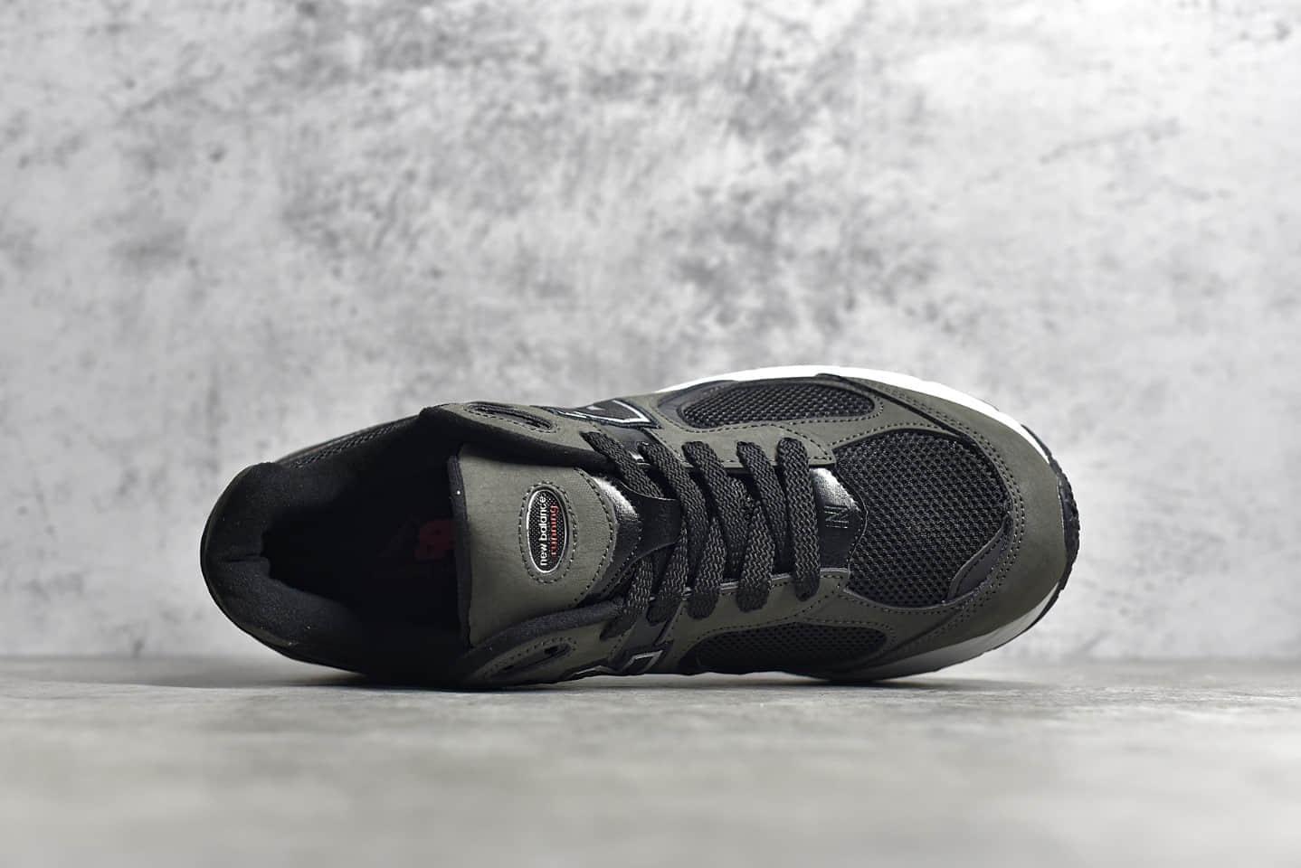 新百伦UN2.0灰黑色公司级 New Balance WL2002 复古休闲跑步鞋 货号:ML2002RB-潮流者之家