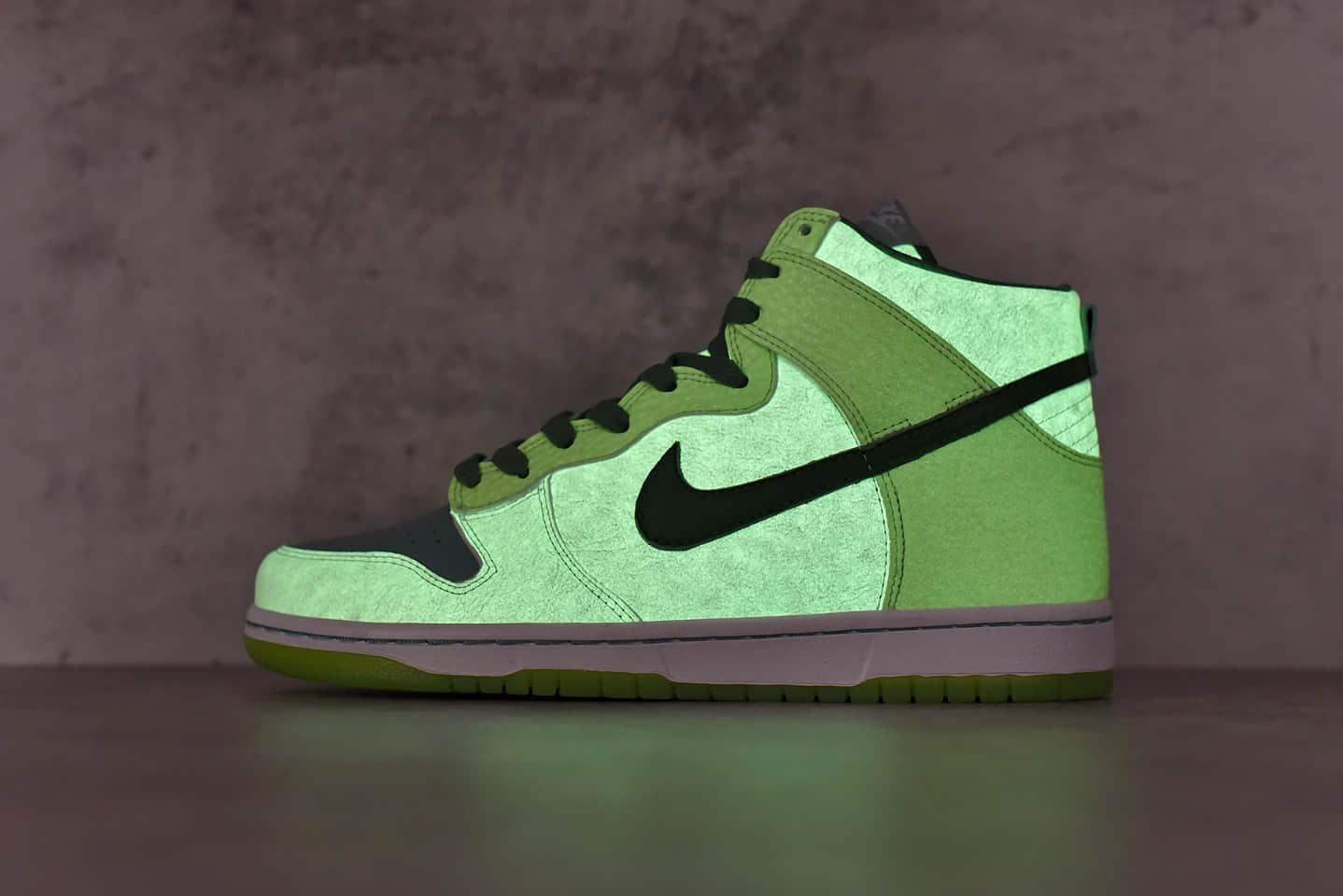 耐克Dunk夜光白绿高帮 NIKE SB Dunk High'Glow lnthe Dark 2' 耐克夜光高帮板鞋顶级版本-潮流者之家