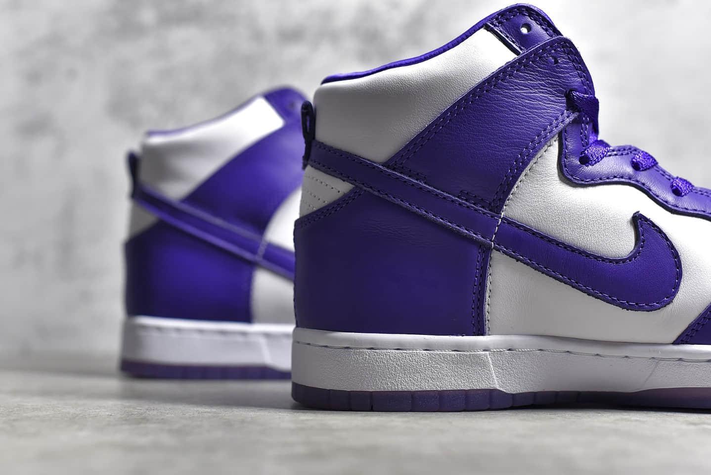 耐克Dunk SB白紫高帮 NIKE Dunk SB High Pro QB 耐克扣篮系列高帮经典百搭板鞋 货号:DC5382-100-潮流者之家