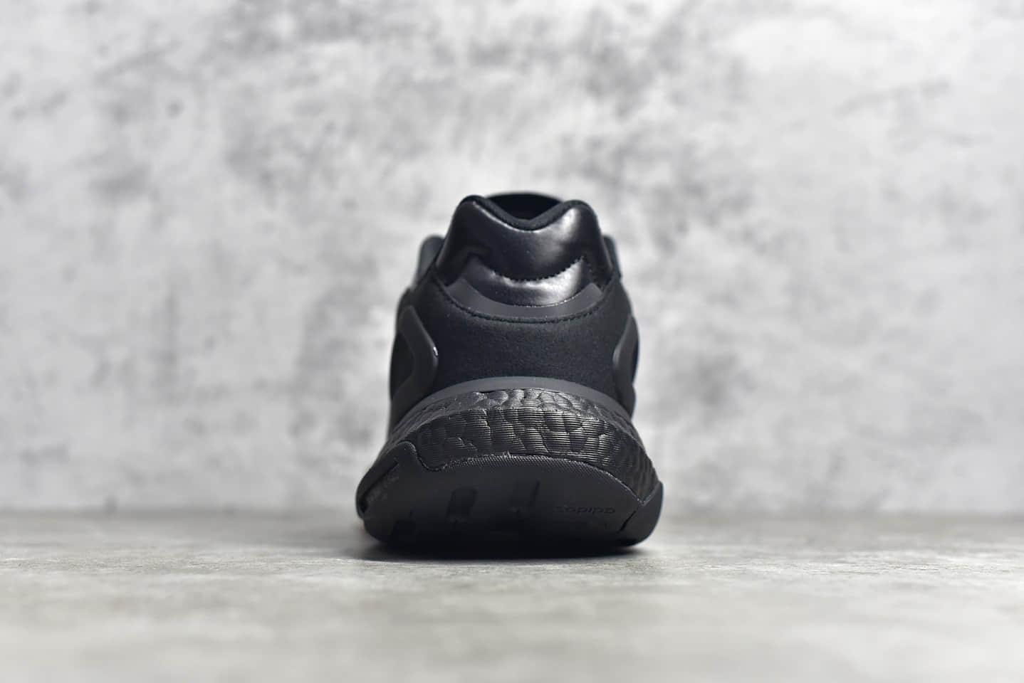 阿迪达斯夜行者二代黑红色跑鞋 Adidas Day Jogger 陈奕迅同款阿迪达斯BOOST跑鞋 货号:FW4820-潮流者之家