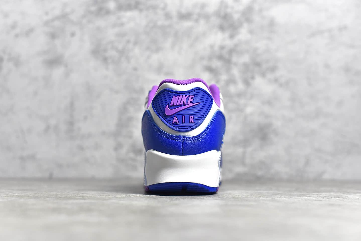 """耐克MAX90彩蛋蓝紫 NIKE Air Max 90 """"Easter"""" 高端耐克气垫鞋经典配色 货号:CT3623-100-潮流者之家"""